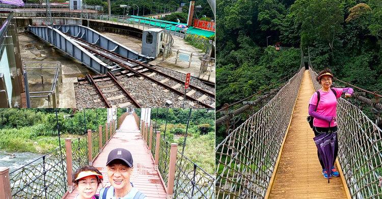 台北新竹內灣火車一日遊