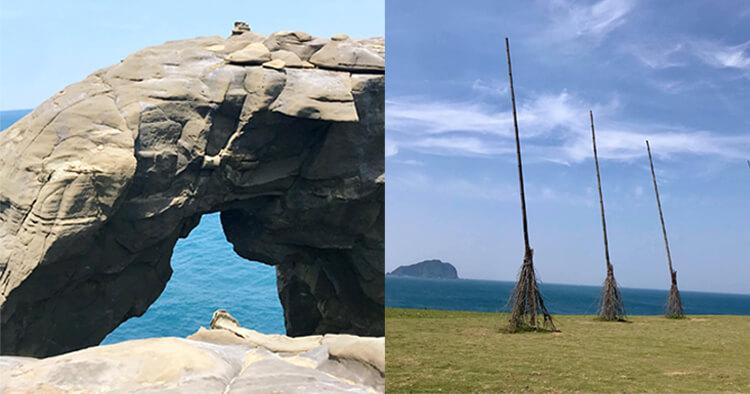 深澳象鼻岩+潮境公園