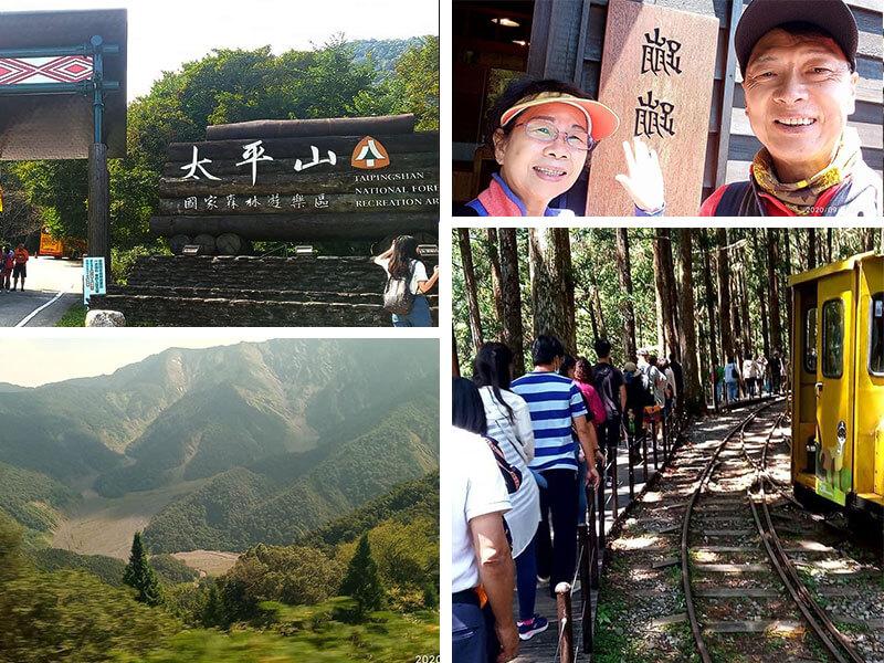 台北宜蘭太平山火車客運一日遊
