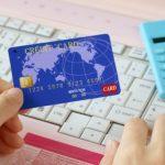 金融卡匯款詐騙補救