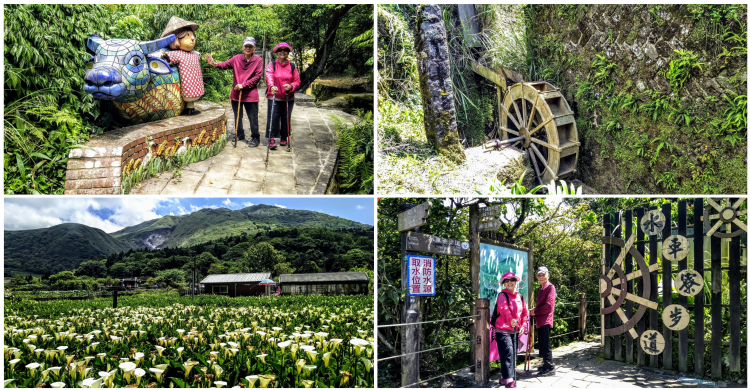 竹子湖水車寮步道