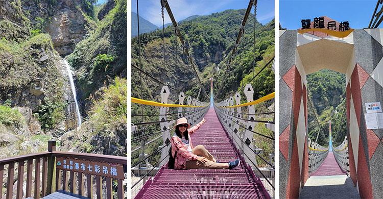 雙龍瀑布七彩吊橋