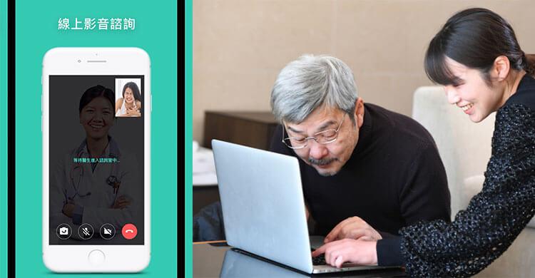 健康益友App
