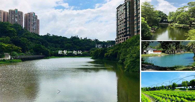 長青級環湖步道