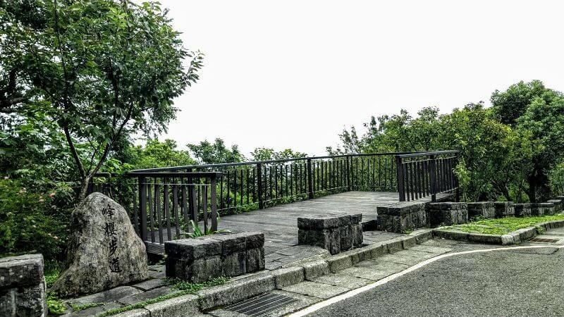 中正山親山步道