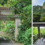 福隆山步道