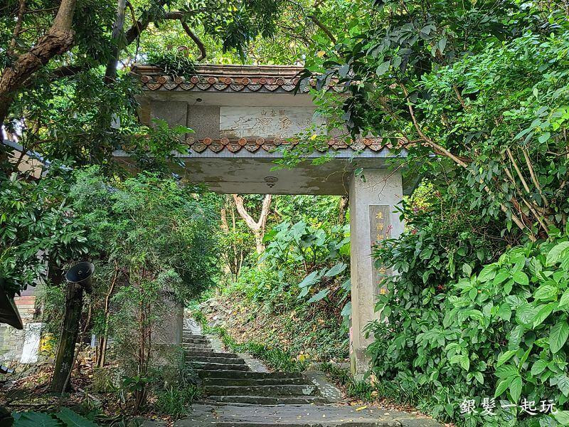 福隆山登山步道