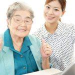 台北市銀髮免費活動,課程-最新107年9月整理