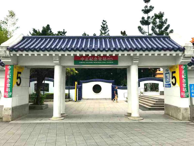 敬老卡坐捷運|中正紀念堂