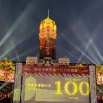 2019國慶總統府光雕展