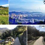 台北市半日步道精選景點