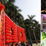 台北市銀髮免費活動,課程