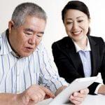 保險規劃重點