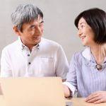 2020台北市銀髮免費活動課程